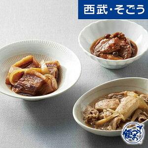 にんべん グルメ ごちそう にんべん 至福の一菜 惣菜詰合せ