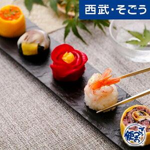 年末年始 お祝い パーティー 会食 グルメ ごちそう 奈良 わさび葉寿し うめもり お祝い 手鞠 わさび葉 寿し 15個入