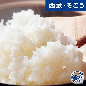 令和二年 2020 白米 精米 米匠庵 滋賀県産 近江米 みずかがみ 5kg