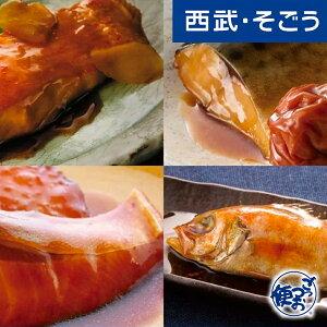 簡単便利 煮付 ブリ のどぐろ 金目鯛 さば グルメ ごちそう 山陰大松 氷温熟成 お魚 惣菜 4種 詰合せ 和の心