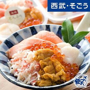 海の幸 うに 帆立 ずわい蟹 いくら グルメ ごちそう 札幌バルナバフーズ 海鮮どんぶりの具