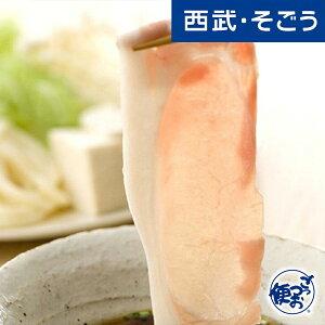 山形 平田牧場 三元豚 しゃぶしゃぶ & 味噌漬け