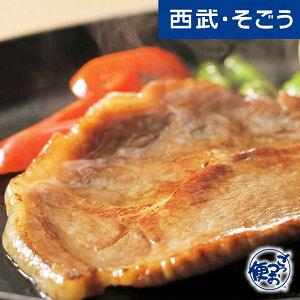 山形 平田牧場 金華豚 三元豚 肩ロース 味噌漬け