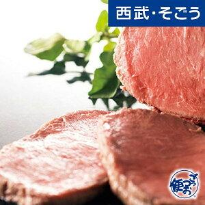 ローストビーフ 牛 グルメ ごちそう 札幌バルナバハム 北海道産牛 鉄板焼 ローストビーフ