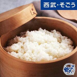 令和二年 2020 米 お米 あきたこまち 秋田県産 お米 あきたこまち 1kg×3袋