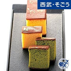お祝い 豪華和菓子京都 三源庵 金箔 カステラ プレーン 抹茶 詰合せ