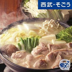 鍋 セット あったか グルメ ごちそう 新三浦 博多本店 鶏の水だき