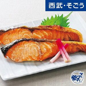 海鮮 旬 道産品 北海道 さけ 新巻鮭 グルメ ごちそう 北海道産 塩めじか鮭 切り身