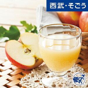 油屋清右衛門 青森県産りんご100%ジュース