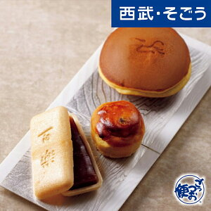 大阪 鶴屋八幡 和菓子詰合せ