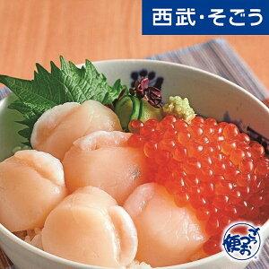 新規商品 New NEW 海の幸 いくら イクラ グルメ ごちそう 北海道産 いくら醤油漬 帆立貝柱