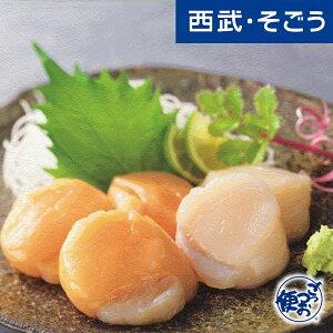 帆立 ホタテ かいばしら 希少 刺身 グルメ ごちそう 北海道産 ほたて貝柱 白玉 赤玉 詰合せ