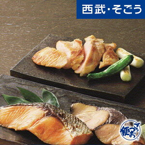 新規商品 New NEW グルメ ごちそう 京都 辻が花 魚と肉の 柚香 西京漬
