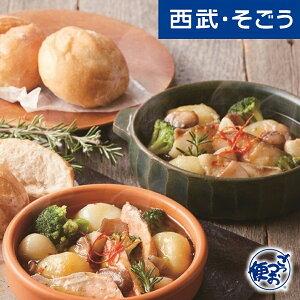 新規商品 New NEW グルメ ごちそう 北海道産 鮭と鱈 の アヒージョ セット