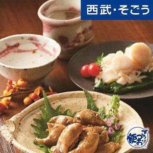 新規商品 New NEW グルメ ごちそう マルヤ水産 牡蠣しぐれ煮 ほたて貝柱 缶詰 セット