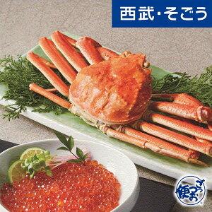 新規商品 New NEW 海の幸 いくら イクラ ズワイガニ ずわいがに グルメ ごちそう ずわい蟹 いくら醤油漬け セット