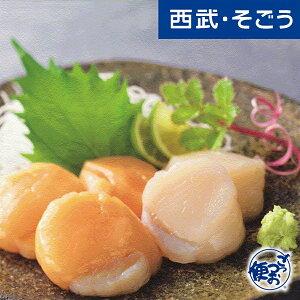新規商品 New NEW グルメ ごちそう 北海道産 ほたて貝柱 白玉 赤玉 詰合せ