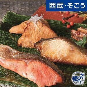 新規商品 New NEW グルメ ごちそう 塩釜 ヤママサ 手づくり 魚漬 龍宮伝 藍