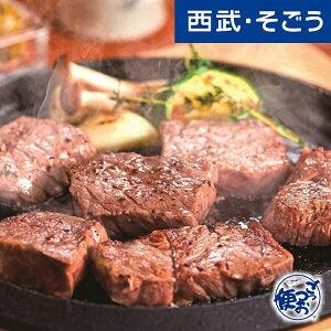 新規商品 New NEW グルメ ごちそう 山晃食品 日本 六銘柄和牛 ひと口 ステーキ 食べ比べ