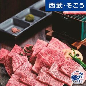 新規商品 New NEW グルメ ごちそう 岐阜 肉のひぐち 飛騨牛 ロース 焼肉 用