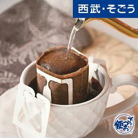 新規商品 New NEW グルメ ごちそう 大阪 丸福珈琲店 ドリップ珈琲 インスタントコーヒー セット