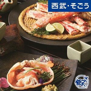新規商品 New NEW グルメ ごちそう ボイル たらば蟹 ずわい蟹