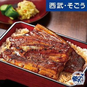 新規商品 New NEW グルメ ごちそう 京都 鰻割烹 まえはら 炭火 手焼き うなぎ 蒲焼