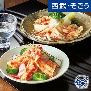 新規商品 New NEW グルメ ごちそう たらば蟹 紅ずわい蟹 缶詰