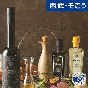 新規商品 New NEW グルメ ごちそう オリーブオイル 熟成バルサミコ酢 セット