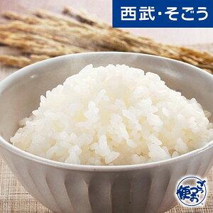 新規商品 New NEW グルメ ごちそう 金芽米 まばゆきひめ 無洗米 山形おきたま産 つや姫