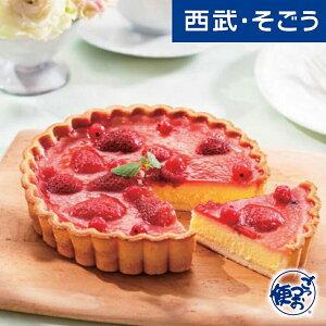 新規商品 New NEW いちご ケーキ パーティ グルメ ごちそう ボン・ブーシェ 苺とベリー の チーズケーキ タルト