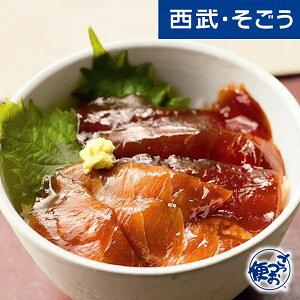 海鮮丼 鮪 マグロ ヅケ グルメ ごちそう まぐろ 漬け丼 の具