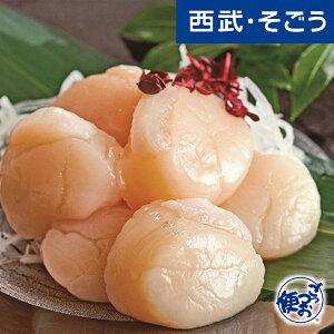 刺身 生食 帆立 ホタテ グルメ ごちそう 北海道産 ほたて貝柱