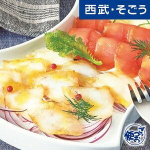 鮭 ふぐ スモーク 珍味 オードブル グルメ ごちそう 新潟 佐渡のごっつお 天然お魚の 生ハム スライス