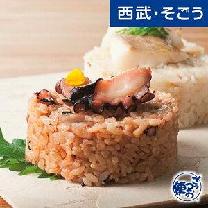 グルメ ごちそう 愛媛県 上島町 魚島の真蛸めし 真鯛めし 詰合せ