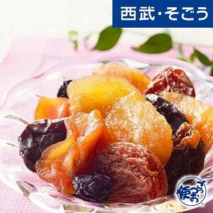 新規商品 New NEW グルメ ごちそう 玉井フルーツ 信州果実 の ドライフルーツ