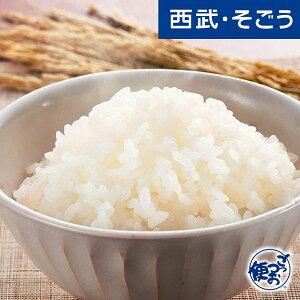 お米 おこめ グルメ ごちそう 金芽米 まばゆきひめ 無洗米 山形おきたま産 つや姫 ひとめぼれ 詰合せ