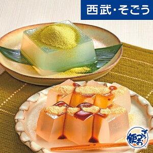 デザート スイーツ 和菓子 グルメ ごちそう 奈良 吉田屋 葛菓子 詰合せ