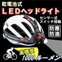 Hed led led