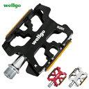 【あす楽】ウェルゴ Wellgo 自転車ペダル アルミ 軽量 CNCアルミ切削 リフレクター 反射板 フラットペダル R282