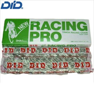 "DID racing pro chain Datong 1/2""x1/8"""
