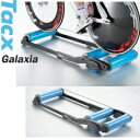【在庫あり】【送料無料】Tacx(タックス)GALAXIA 3本ローラー (サイクルトレーナー)