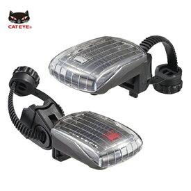 【お得セット】CAT EYE(キャットアイ)SL-LD210-F&SL-LD210-R SOLAR(ソーラー)前後ライトセット