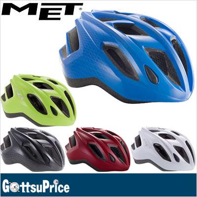【スーパーセール】MET メット エスプレッソ サイクルヘルメット