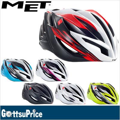 MET メット ヘルメット フォルテ(上位機種の機能を継承したエントリーモデル)【JCF公認】【送料無料】