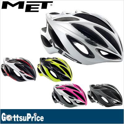 MET メット ヘルメット インフェルノ ウルトラライト