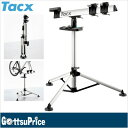Tacx-t3350