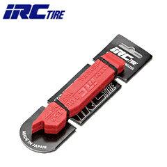 IRC(アイアールシー)チューブレスタイヤ専用タイヤレバー (2本) レッド