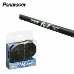 【在庫あり】Panaracer(パナレーサー)R-Air 700×18〜23C (仏式48mm) TW720-LF-RA