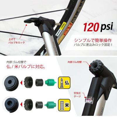 【あす楽】GIYO空気入れ自転車携帯GP-91ゲージ付携帯用空気入れロードバイク米仏式対応